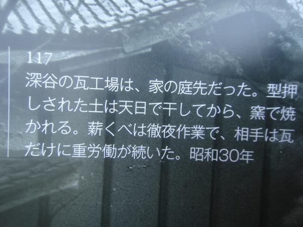 DSC08157.JPG
